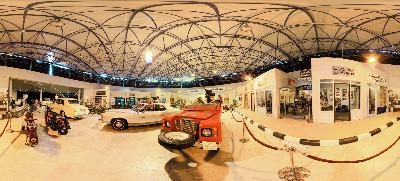 King Hussein Automobile Museum